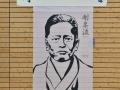 2015 Unsui 35 001